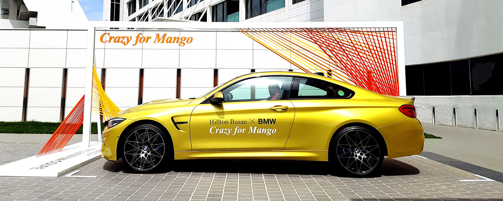 bmw_crazyforyellow_event